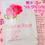 #クリスタルローズ #体臭サプリ #吐息は薔薇 #すこやか笑顔 #monipla #smile_fanのInstagram画像