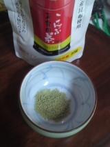 「玉露園のこんぶ茶」を試してみました。の画像(1枚目)