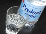 みんなの合同会社★「Prolom voda(プロロムヴォーダ)」レビュー♪の画像(2枚目)