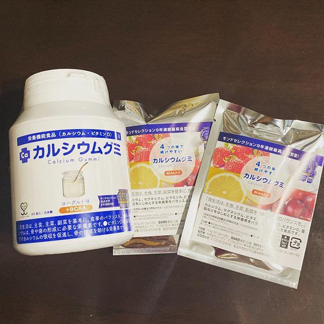 口コミ投稿:♡♡♡... 先日届いた#カルシウムグミ #ヨーグルト味 のボトルと4種類の味が試せるミニ…