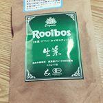 ルイボスティーなのにお茶のような味わいでめちゃくちゃ飲みやすいです。おススメ!#タイガールイボスティー #ルイボスティー #生葉ルイボスティー #オーガニックルイボスティー #オーガニ…のInstagram画像