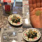 #玉露園 #玉露園こんぶ茶 #北海道羅臼産 #昆布 #こんぶ茶 だしを飲むのも、健康にいいみたいですね。#カルシウム入り 野菜たっぷりのおひたしに。ひとさじのこんぶ茶をまぜあわせて。程よい塩加減が、こ…のInstagram画像