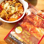 ..大阪鶴橋チーズタッカルビ💕.野菜とチーズ入りソースが入っているので、鶏肉を加えて炒めるだけで、簡単にチーズタッカルビが完成!今回はしめじを追加で入れて、チーズも最後…のInstagram画像