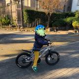 「自転車ゲット!!!」の画像(1枚目)
