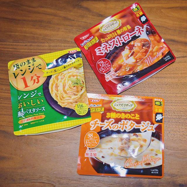 口コミ投稿:寒い日はスープであったまろ♡⠀なんてね🤣⠀⠀大好きなSSKのレンチンでできるスープやパ…