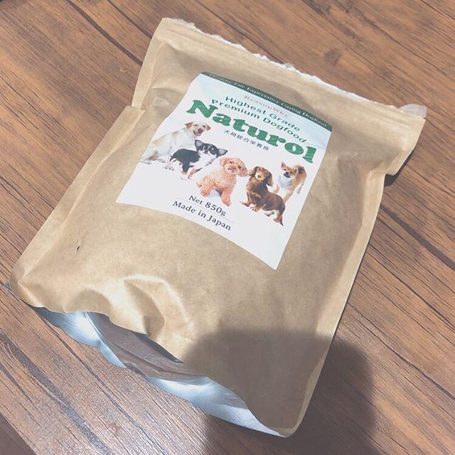 口コミ投稿:♡#ナチュロル #naturol 全犬種・全年齢・オールステージのわんちゃんが食べられ…