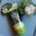 ユゼ 抹茶配合洗顔フォームN 130gパウチからチューブタイプへ2020年2月リニューアル発売の商品を一足お先にお試しさせていただきました!京都宇治産の抹茶パウダーと濃い茶カテキンのも…のInstagram画像