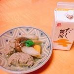 料理の基本は、これ1本!!! 美味しく便利なだし入りの万能醤油、鎌田醤油の✨だし醤油✨そのままかけてもオッケー🤗料理調味に良し🤗うすめてめんつゆにオッケー🤗とにかく風味豊かなだ…のInstagram画像