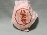 プレミアムフローズンくりーむパンの画像(5枚目)