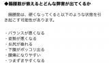 アシストインナー☆ナチュアシストの画像(2枚目)