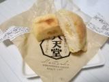 プレミアムフローズンくりーむパンの画像(12枚目)