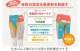 アシストインナー☆ナチュアシストの画像(6枚目)