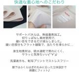アシストインナー☆ナチュアシストの画像(8枚目)