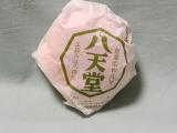 プレミアムフローズンくりーむパンの画像(7枚目)