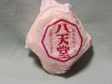 プレミアムフローズンくりーむパンの画像(9枚目)