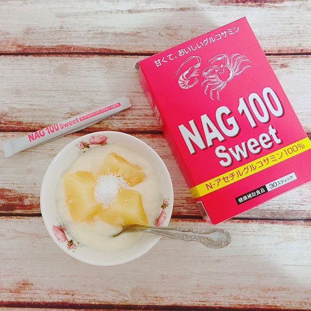 口コミ投稿:来年はノーファンデ女子目指したいのでお肌の為に NAG100Sweetをのみはじめ…