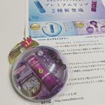 * ピルボックスジャパン株式会社さまより、Blistex(ブリステックス) の 【LIP INFUSION(リップインフュージョン)ビューティープラス】をお試しさせていただきました✨..…のInstagram画像