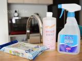 「安心洗剤で大掃除♡」の画像(1枚目)
