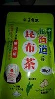 「オール北海道産昆布茶」の画像(1枚目)
