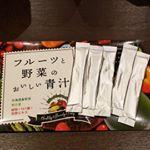 ..届いたけどまだ試せていない品シリーズまたいつか😭 ..#refata #リファータ #リファータフルーツと野菜のおいしい青汁 #フルーツと野菜のおいしい青汁 #フ…のInstagram画像