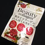 ビューティ・コラーゲン1,980円(税抜)大人の女性の美容と健康をサポート✨低分子コラーゲン・高たんぱく・カルシウム骨に必要なカルシウムに、相性のよいビタミンDとビタミンKを組…のInstagram画像