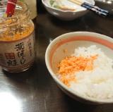 「食卓盛り上がりました!荒ほぐし鮭明太風味」の画像(2枚目)