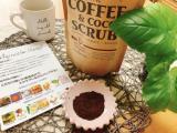「コーヒーヌガーの甘い香り」の画像(2枚目)
