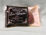 チョコケーキでコラーゲン(^^♪の画像(2枚目)