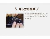「新感覚!!簡単エクステ♪」の画像(5枚目)