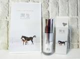 口コミ記事「北海道で生まれ育った馬から採れたプラセンタを使用した無添加美容液」の画像