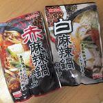 .marusan様より、『麻辣鍋スープ』シリーズの白麻辣鍋スープと、赤麻辣鍋スープをお試しさせて頂きました。.鍋スープはお鍋を食べるときに購入しますが、こういった火鍋のような本格的な麻辣鍋…のInstagram画像