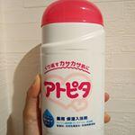 アトピタ 薬用保湿入浴剤をいただきました😍粉タイプの入浴剤でキャップで計ってお風呂にいれます!(我が家、お湯少ないから線より下で😅💦)一つずつになってるものだとお湯少ないから入れすぎてるな…のInstagram画像