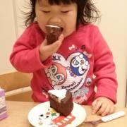 「よく」【こどもの笑顔あふれるおいしい食卓風景】写真コンテスト!「年末年始を感じる食卓に、子どもの笑顔を咲かせよう♪」の投稿画像