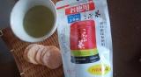 玉露園のこんぶ茶で温か生活の画像(1枚目)