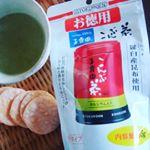 寒い冬は玉露園のこんぶ茶を!体の内側から温まります。#玉露園 #お徳用梅こんぶ茶 #梅昆布茶 #梅こんぶ茶 #monipla #gyokuroen_fanのInstagram画像