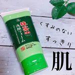 抹茶🍵をイメージした洗顔。くすみのないキメ美肌✨♩*。♫.°♪*。♬꙳♩*。♫.ユゼ化粧品抹茶配合洗顔フォーム.♩*。♫.°♪*。♬꙳♩*。♫POINT📝□京都宇治…のInstagram画像