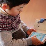 学研の幼児ワーク知育アプリのモニターをさせて頂きました。3歳4歳5歳とありうちは5歳をダウンロードしてみたよ😆まず絵合わせで遊んでみたけど1回すれば覚えてすらすらと問題をクリアしていったよ😊クリアする…のInstagram画像