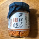 「明太風味の荒ほぐし鮭でお弁当作り!」の画像(1枚目)