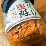 「明太風味の荒ほぐし鮭でお弁当作り!」の画像(2枚目)