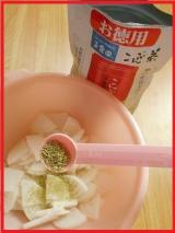 『お徳用こんぶ茶』の画像(4枚目)