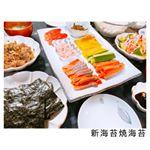 新海苔焼海苔* ⌒⌒⌒⌒⌒⌒⌒⌒⌒⌒⌒⌒⌒⌒⌒⌒ *美味しい海苔があったので家族に巻きずしか手巻き寿司どっちが…のInstagram画像