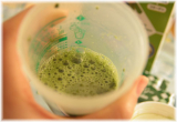 「野菜+コラーゲン「グリーンスムージー」」の画像(6枚目)
