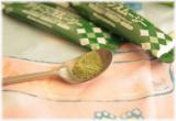 「野菜+コラーゲン「グリーンスムージー」」の画像(3枚目)