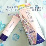 メイク中もスキンケアできる!美白美容液ファンデーションをお試しさせていただきました🎀pdc(@pdc_jp )さんの「ダイレクトホワイトdeW 美白ファンデーション」です✨こちらの商品…のInstagram画像