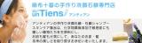 """オーガニック洗顔石鹸""""ラベンダーハニー""""の画像(2枚目)"""