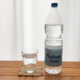セルビアでは誰でも知ってる健康増進抑石温泉水♪Prolom voda(プロロムヴォーダ)の画像(3枚目)