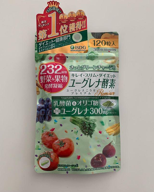 口コミ投稿:ユーグレナ酵素プレミアムお試しさせていただきました!232種類もの野菜と果物酵素凝…