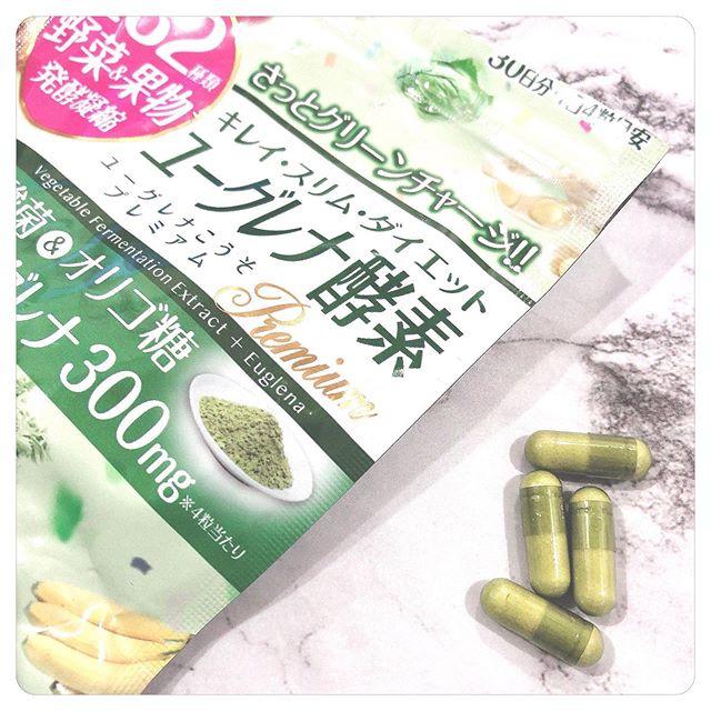 口コミ投稿:日本だけでなく海外でも人気のISDG酵素のサプリ🤗💕【ユーグレナ酵素プレミアム】…