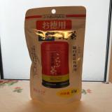 玉露園 こんぶ茶の画像(1枚目)