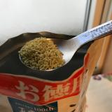 玉露園 こんぶ茶の画像(3枚目)